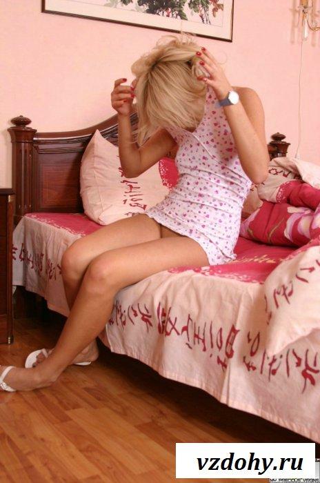 Няшка в любимом платье